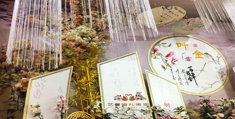 新中式的婚礼服务,给你与长辈们新的视觉体验